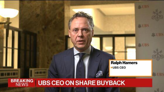UBS Plans $4.5 Billion Buyback After Wealth Management Surge
