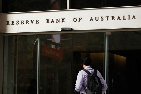 General Views Of The Reserve Bank of Australia Headquarters Ahead Of Policy Decision