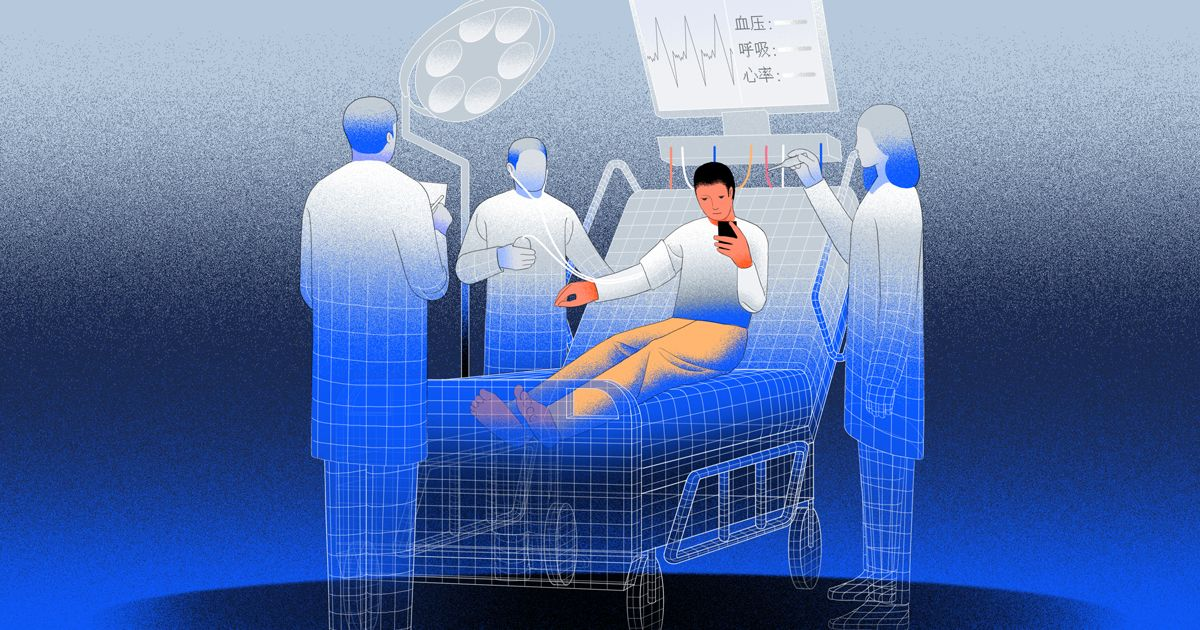 China's Tech Giants Take a Shot at Reinventing Health Care
