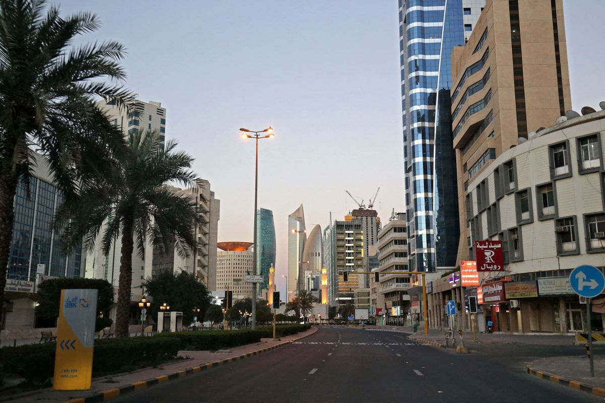 Kuwait Asks Banks to Employ Citizens in Top Leadership Positions
