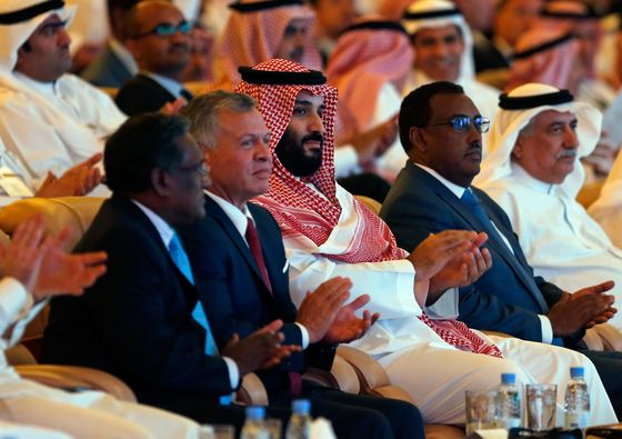 Prince Attends Summit as Erdogan Cries Murder: Khashoggi Update