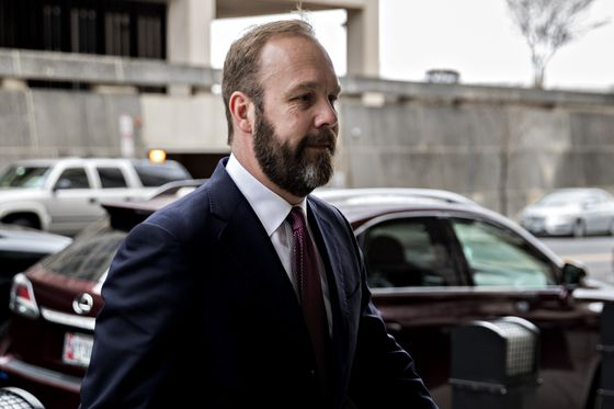 This Quiet Mueller Cooperator Has a Key Role in Trump Probe