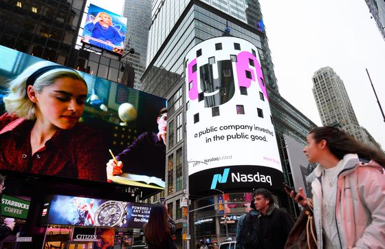 One Theory Why Lyft, Uber IPOs Flopped: Special Purpose Vehicles