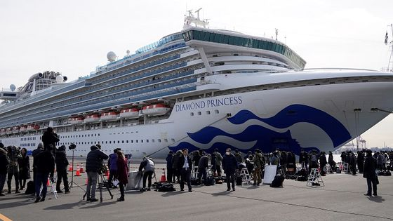 Cruise Ship Virus Outbreak Is Biggest Outside China With 61 Sick