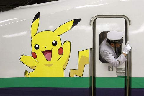 Users say Pokemon Go launches in Japan, bringing hit home