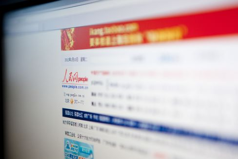 Party-Controlled China Site Triples IPO Size on Official Links