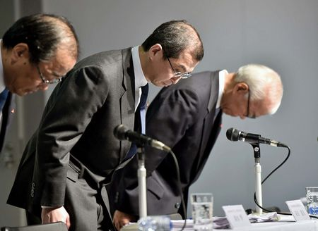 Shigehisa Takada's public apology at the shareholder meeting, June 2015.
