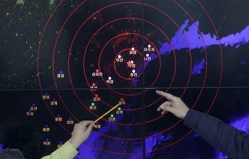 North Korea Bomb Claim