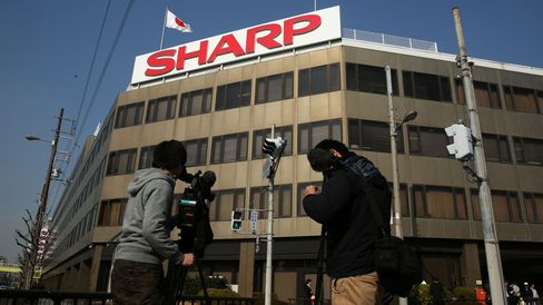 Sharp Corp. Headquarters As Foxconn Chairman Terry Gou Said To Plan Appeal On Deal
