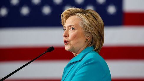FBI releases Clinton email investigation files