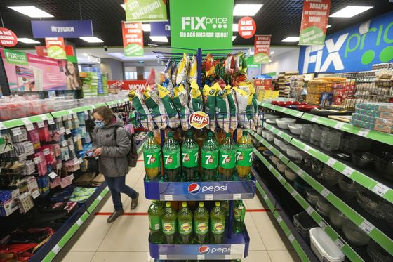 Fix Price Founders Get Rich Selling Goods for $3.40 or Less