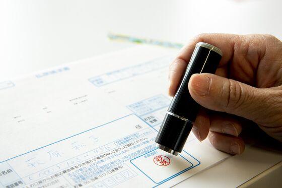 Hitachi Dumps Japan's Hanko Stamp to Cut 500 Million Paper Forms