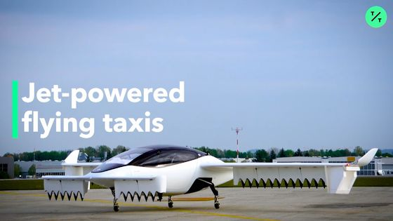 Lilium Joins Forces With Porsche's Battery Maker for Flying Taxi