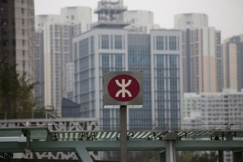 MTR Rejects Partners for Tai Wai Project on Low-Bid Concerns