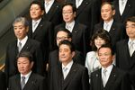 Japan's Prime Minister Shinzo Abe Appoints New Cabinet