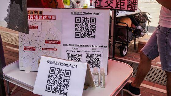 Hong Kong ConsidersPostponing Legislative Elections, HKET Reports