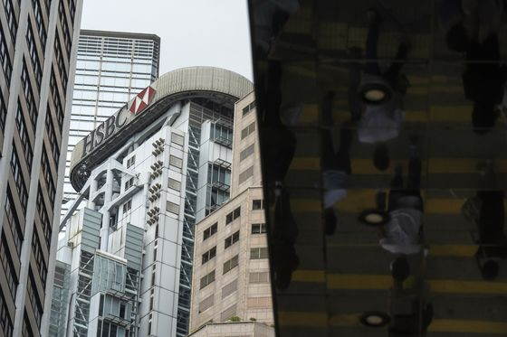 HSBC Lets Hong Kong Staff Work Up to Four Days a Week From Home