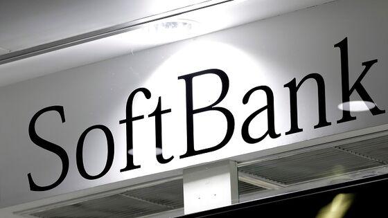 SoftBank-Backed Fintech Startup Seeks $3.5 Billion Value in IPO