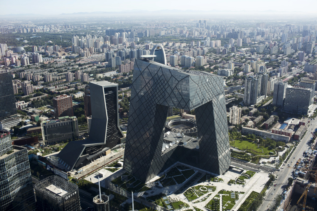 Bloomberg's New Economy Forum in Beijing - Day One