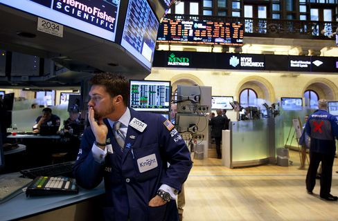 U.S. Stocks Decline Ahead of Federal Reserve Policy Statement