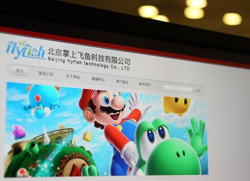 Beijing Flyfish Website