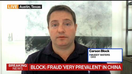 Carson Block Says Investors Failed to Examine China Risk