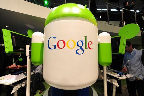 Google Investing in Latin America