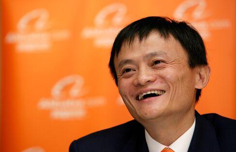 Alibaba Group Holding Founder Billionaire Jack Ma