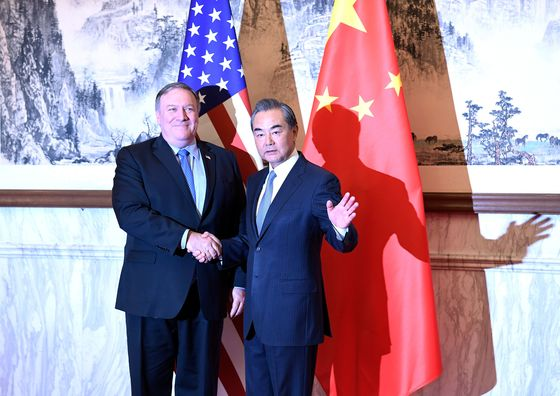Pompeo's Attempt to Tackle Asia Hurdles Didn't Exactly Go to Plan