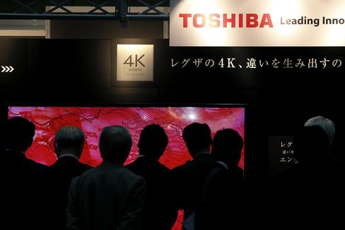 Toshiba's 84-inch Regza 4K Television