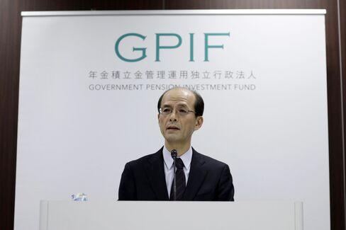 高橋則宏GPIF理事長