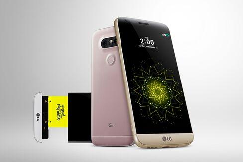 LG Electronics Inc. G5 smartphones.
