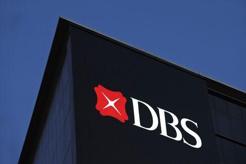 DBS to Buy Temasek's Stake in Bank Danamon for $4.9 Billion