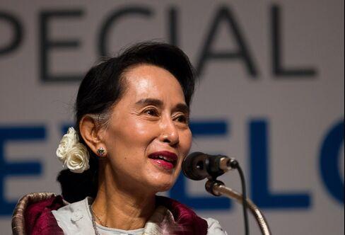 Former Political Prisoner Aung San Suu Kyi