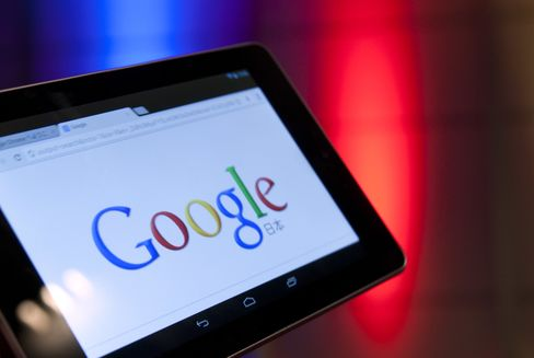 Google Blames R.R. Donnelley for Premature Earnings Release