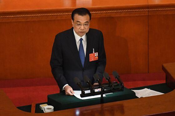 China Will Improve Hong Kong's Security Laws, Premier Li Says