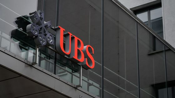UBS's Weber Apologizes for Archegos Loss, Urges Transparency
