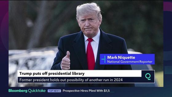 Trump Keeps History at Bay by Putting Off Presidential Library