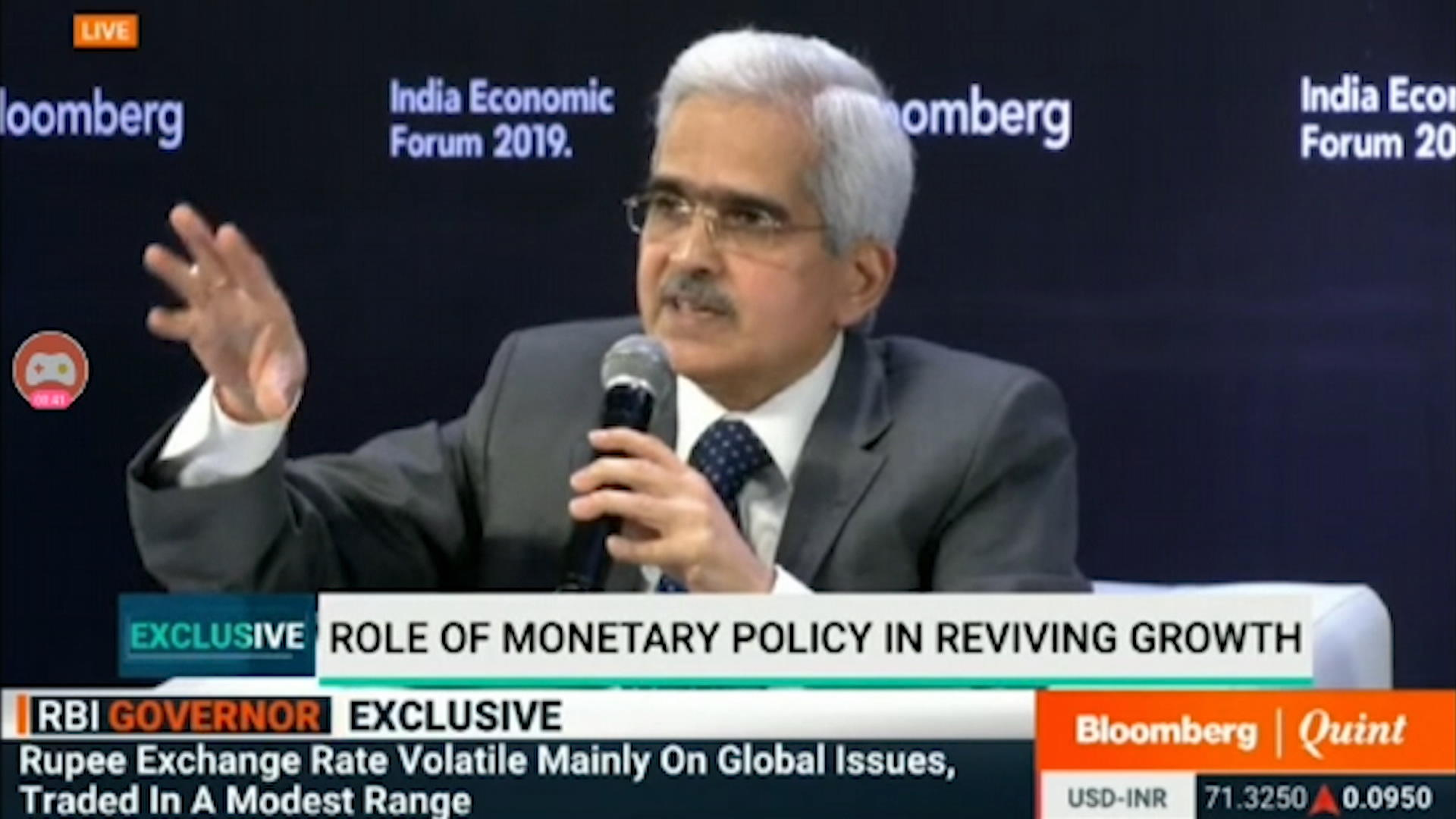 India's Central Bank Governor Says He Sees Room for Rate Cut