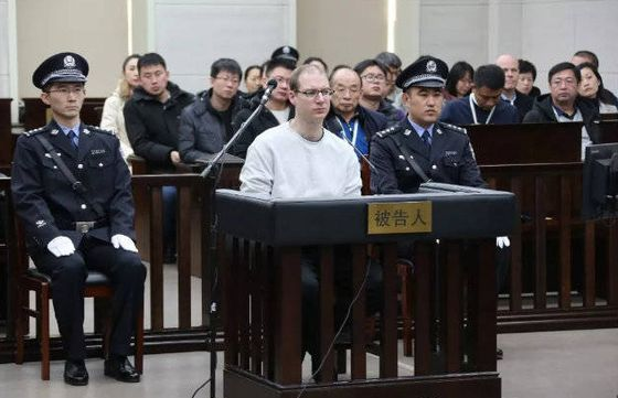 China Death Sentence Raises Stakes in Huawei Feud With Canada