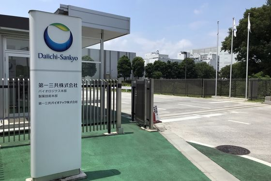 Daiichi Sankyo Positions Its Covid Vaccine as a Booster in Japan