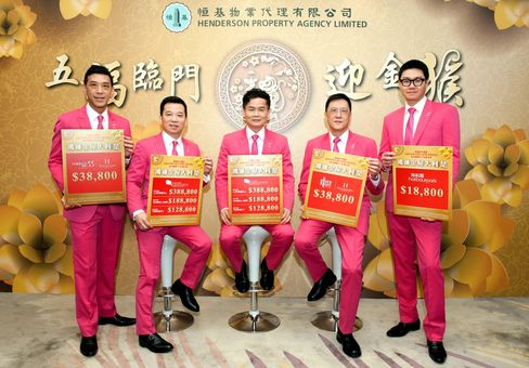 Employees hold Lunar New Year cash promotions.