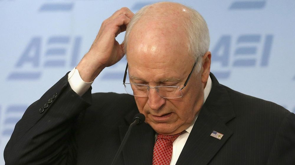 Vice president dick cheney contact info