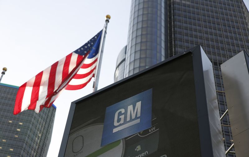 Η General Motors δεν μπορεί να περιμένει πότε θα κερδίσει ο Τραμπ τον εμπορικό πόλεμο