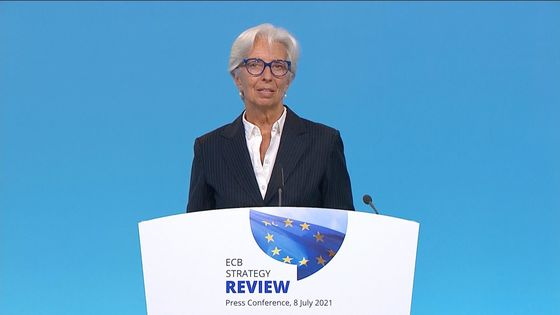 ECB Unveils Policy Regime Change That Lets Inflation Overshoot
