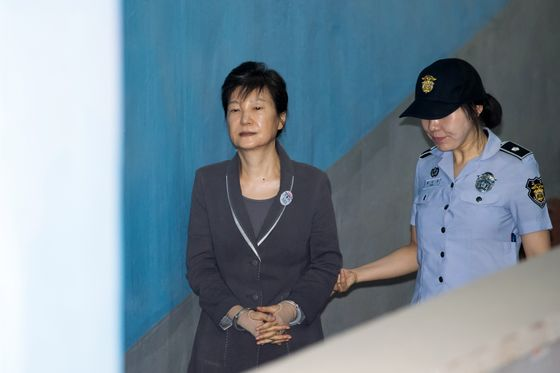 South Korea Court Upholds 20-Year Sentence for Ex-President Park