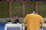 Inside a Securities Brokerage Ahead of China A Shares' Debut on the MSCI