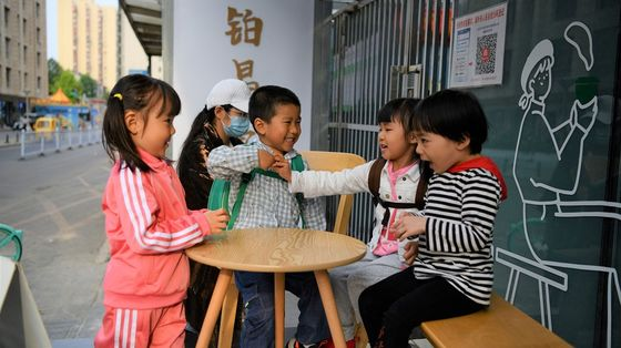 China Moves to Three-Child Policy to Boost Falling Birthrate