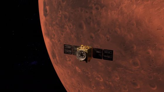 UAE's Spacecraft Enters Martian Orbit After Seven-Month Trip