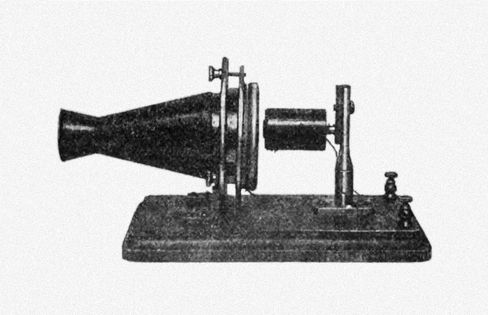 U.S. world's fairs have played host to some big debuts, such as the telephone in 1876.